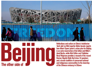 other-side-of-beijing.jpg